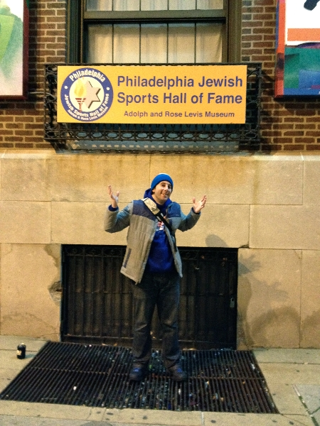 Lee shrugs at the Philly Jewish Sports Hall of Fame